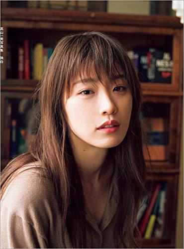 乃木坂46・高山一実のセカンド写真集「独白」