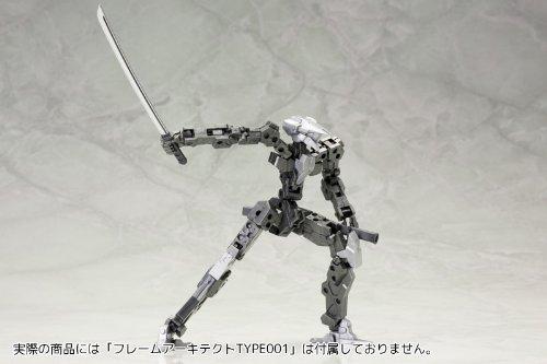 M.S.G モデリングサポートグッズ ウェポンユニット32 日本刀 (NONスケール プラスチックキット)