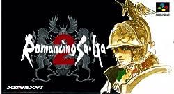 スーパーファミコン ロマンシング サ・ガ2