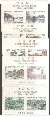 South Korea Postage Stamps:May 25th1964. Scenic Postage Stamps. Souvenir Sheets (5). Mint Hinged.