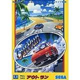 OutRun (Mega Drive) (Japan)
