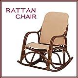 萩原株式会社 ラタンチェア RATTAN CHAIR ロッキングチェアー RRC-865