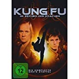 KUNG FU - THE LEGEND CONTINUES ( 1992 ) - SEASON 1 ( REGION 2 ) - 5 DVD SET