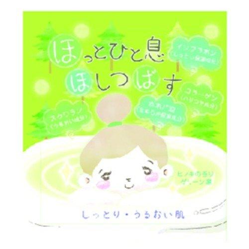 美健 ほっとひと息ほしつばす ヒノキの香り 50g