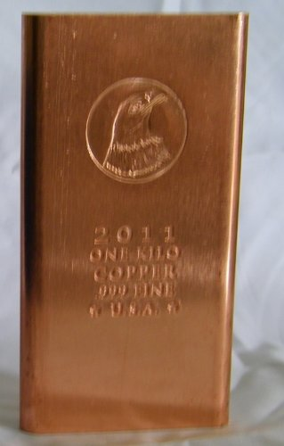 5 Kilo Fine Copper Bars @ Economical Price & low flat rate shipping