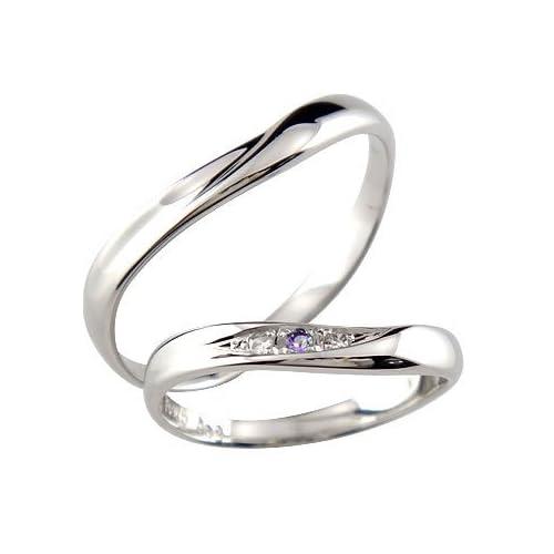 [アトラス] Atrus 結婚指輪 ペアリング カップル 2本セット アメジスト ダイヤモンド 指輪 ホワイトゴールドK18