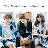 The Sketchbook「クラック」