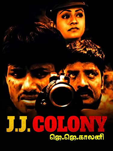 JJ Colony (Tamil)