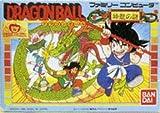 ドラゴンボール神龍の謎