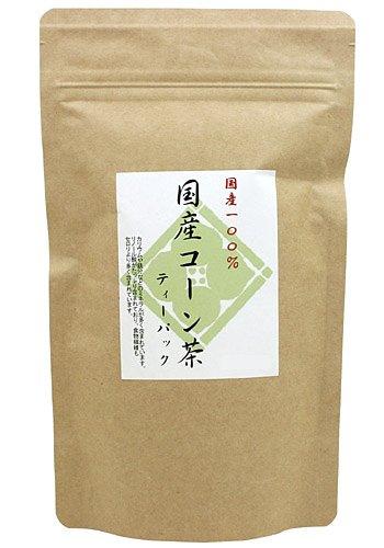 ●【送料無料 純国産100%の美容健康茶】国産コーン茶(とうもろこし茶)(5g×15p)
