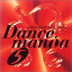 ダンスマニア(5)