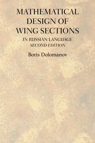 Mathematical Design Of Wing Sections Second Edition: In Russian Language (Russian Edition)