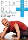 ピラティス ダイエット プラス オーダーメイド プログラム [DVD]