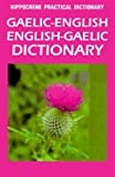 Gaelic English, English Gaelic Practical Dictionary (Hippocrene Practical Dictionary)