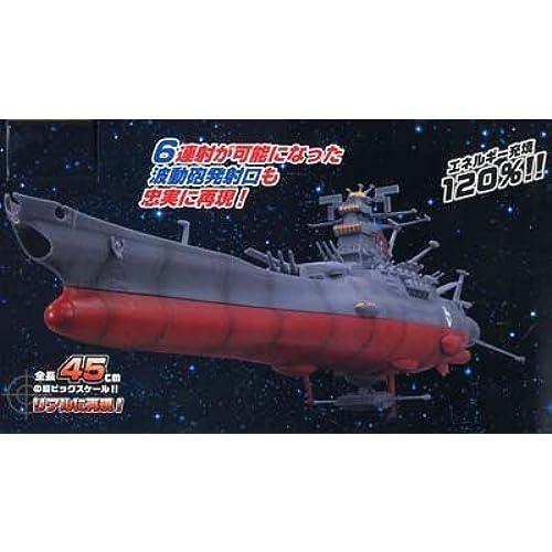 우주 전함 야마토 부활편 슈퍼 메카닉스(Mechanics) 야마토