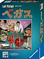 ベガス日本語箱(Las Vegas)/alea・メビウスゲームズ/Ruediger Dorn
