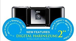 デジタルハリネズミ2++ Digital Harinezumi2++ デジハリ Superheadz
