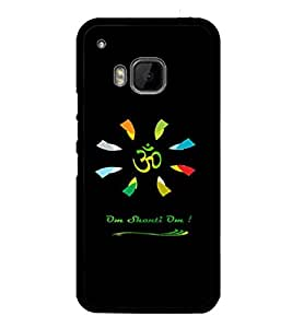 printtech Lord Om Namah Shivaya Back Case Cover for HTC One Hima