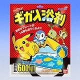ギガ入浴剤 ポケットモンスター(単品)