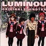 聖ルミナス女学院 2 — オリジナル・サウンドトラック