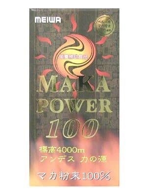 マカパワー100 180粒