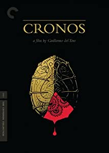 Cronos (The Criterion Collection)