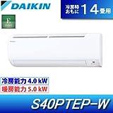 ダイキン 14畳用 4.0kW 200V エアコン Eシリーズ S40PTEP-W-SET ホワイト F40PTEP-W+R40PEP