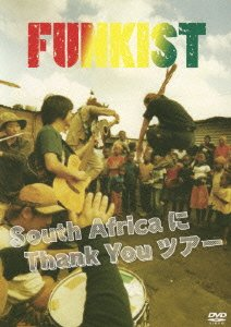 South AfricaにThank Youツアー [DVD]