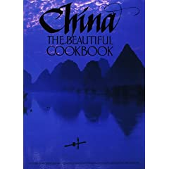 China the Beautiful cookbook