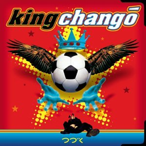 King Changó - King Changó - Zortam Music