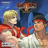 echange, troc Artistes Divers - Street Fighter 3 - 3rd Strike Soundtrack