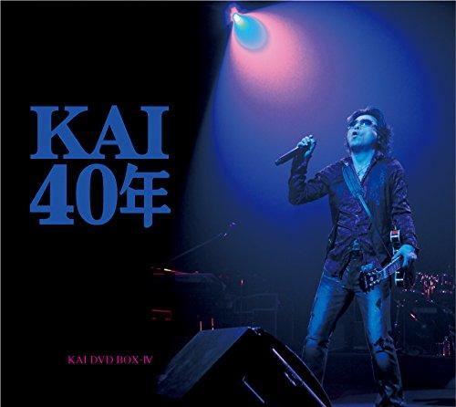 KAI DVD-BOX IV KAI 40年