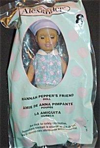 Madame Alexander Doll - Hannah Pepper's Friend - McDonald's 2003 #08 - 1