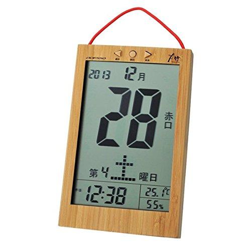 アデッソ:竹の日めくり電波時計 T-8656