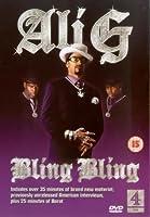 Ali G - Bling Bling [DVD] [2001]