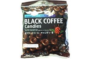Black Coffee Candies - 4.9oz (Pack of 3)