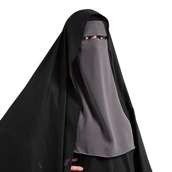 niqab einlagig grau muslim burka khimar islamische kleidung 11 3006 bekleidung. Black Bedroom Furniture Sets. Home Design Ideas