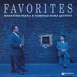 フェイバリッツ / 上村信, 水野修平, 原朋直, 川嶋哲郎, 大阪昌彦 (演奏) (CD - 1995)