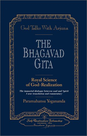 essay about the bhagavad gita Among the many religious books in hindu philosophy, the bhagavad gita and upanishads are among the most famous both texts agree that knowledge is needed in order to.