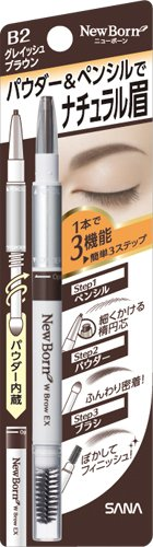 Sana NEW BORN Eyebrow Mascara and Pencil (Grayish Brown)