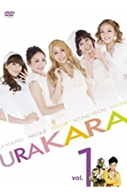 URAKARA&#12288;Vol.1 [DVD]