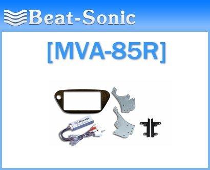 Beat Sonic Navi mounting kit [MVA series] Vista / Vista Arudeo (electro multi-vision 4 & 6 speakers) MVA-85R (Beats Auto Speaker compare prices)