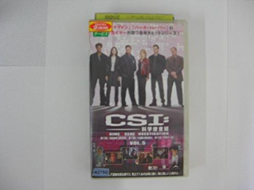 CSI:科学捜査班 5【字幕版】 [VHS]