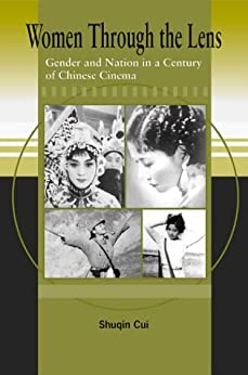 Cui: Women Through the Lens ebook