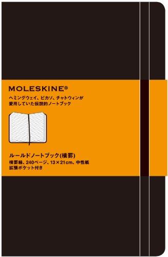 MOLESKINE モレスキン ルールドノートブック・横罫・ラージ ([文具])