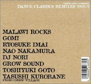 Various Artists - Dance Classics Remixes, Vol. 2 - Zortam Music