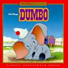 Dumbo: Classic Soundtrack Series (1941 Film)