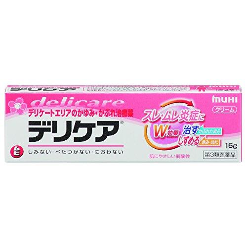 【第3類医薬品】デリケア 15g