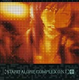 Animation(Yoko Kanno) Ghost in the Shell Stand Alone Complex (OST)