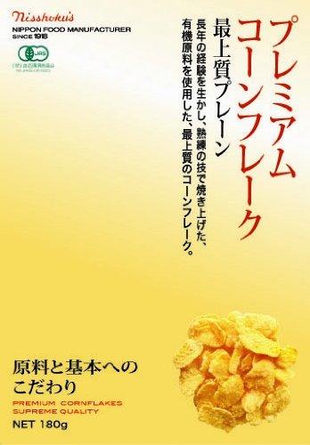 日本食品製造 プレミアムコーンフレーク最上質プレーン 180g×5個